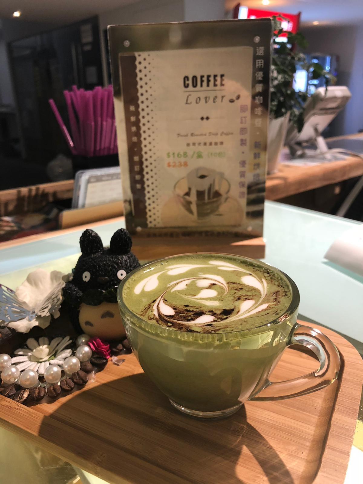 綠茶拉花 Green Tea Latte