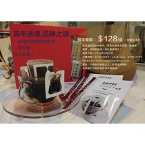 賀年送禮,品味之選 - 新鮮烘焙掛耳咖啡包 + 雪花酥 (6人份量)